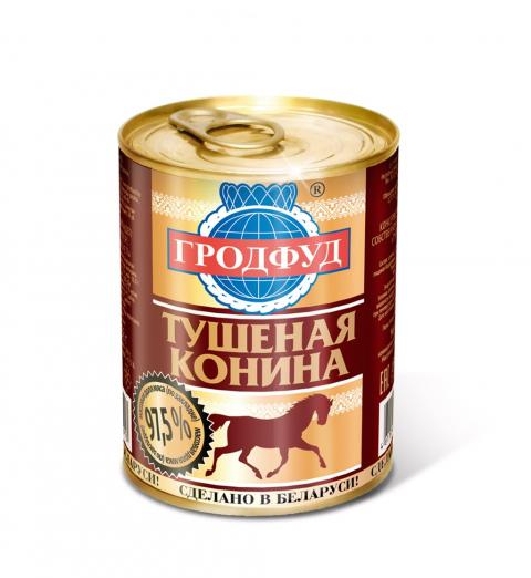 Тушеная конина ж/б ГродФуд (Беларусь) 338 гр