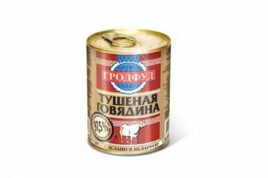 Тушеная говядина ж/б ГродФуд (Беларусь)
